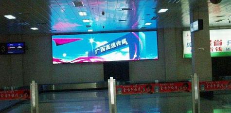 The application of subway LED display