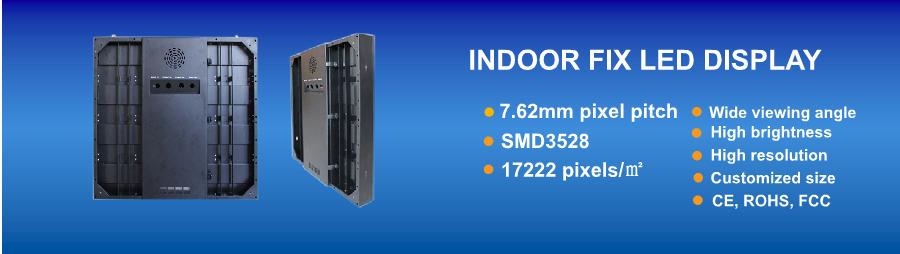 Indoor P7.62 LED Display