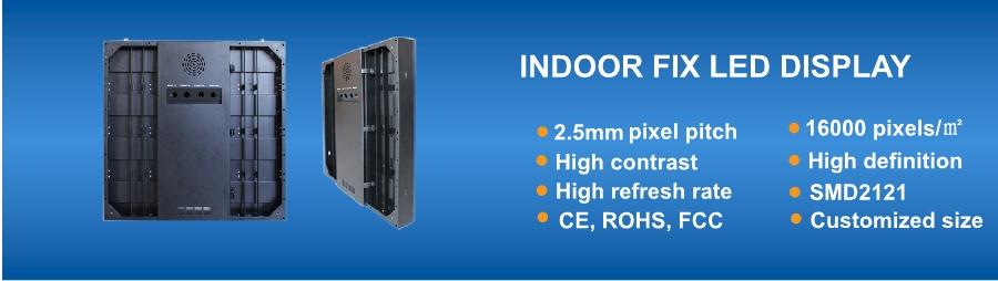 Indoor P2.5 LED Display